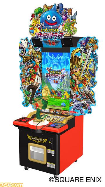 Fight! Dragon Quest: Monster Battle Scanner Fdqmbs_02