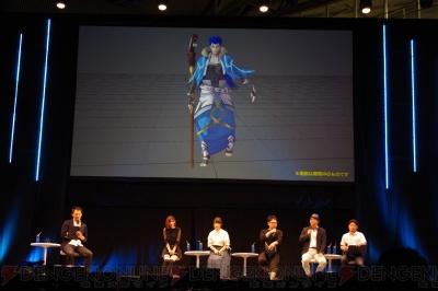 Fate/Grand Order Arcade Fgoa_02