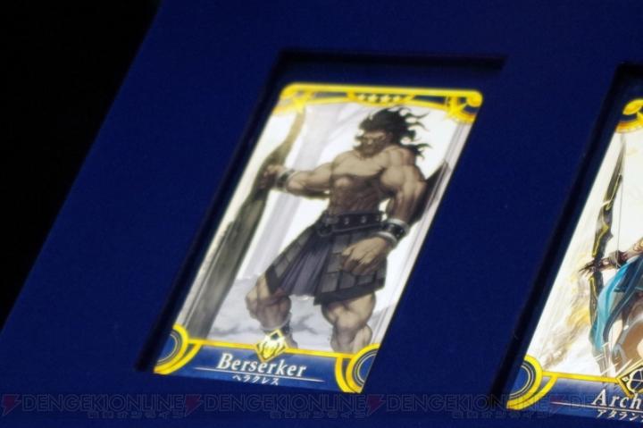 Fate/Grand Order Arcade Fgoa_11
