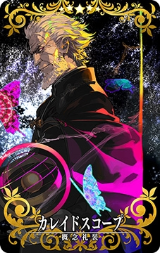 Fate/Grand Order Arcade Fgoa_33