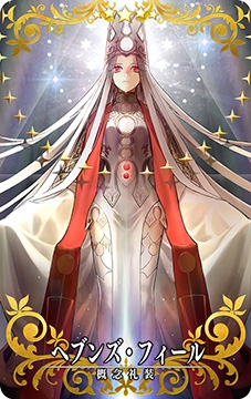 Fate/Grand Order Arcade Fgoa_34