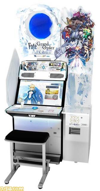 Fate/Grand Order Arcade Fgoa_42