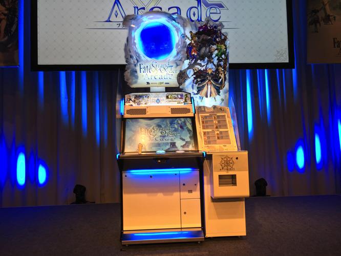 Fate/Grand Order Arcade Fgoa_43