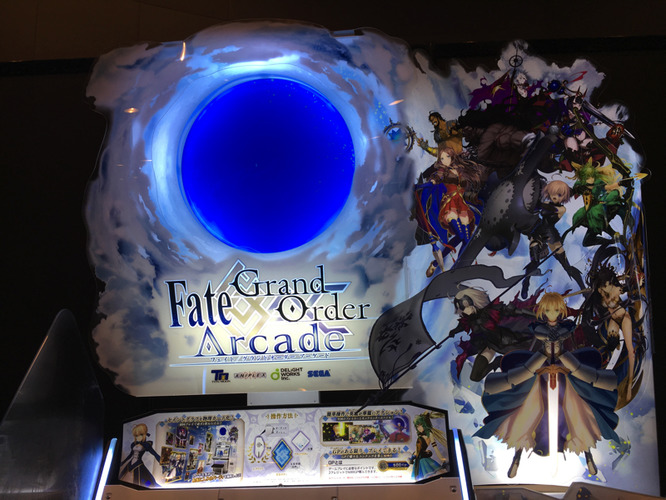 Fate/Grand Order Arcade Fgoa_48