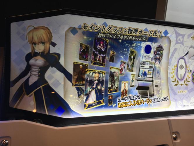 Fate/Grand Order Arcade Fgoa_49