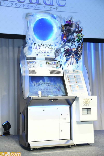 Fate/Grand Order Arcade Fgoa_51
