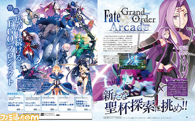 Fate/Grand Order Arcade Fgoa_63