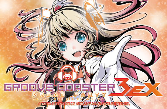 Groove Coaster 3EX Dream Party Gc3ex_01