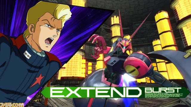 Mobile Suit Gundam Extreme VS. Maxi Boost ON Gunmaxon_100