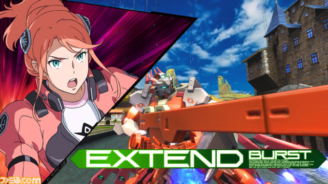 Mobile Suit Gundam Extreme VS. Maxi Boost ON Gunmaxon_115