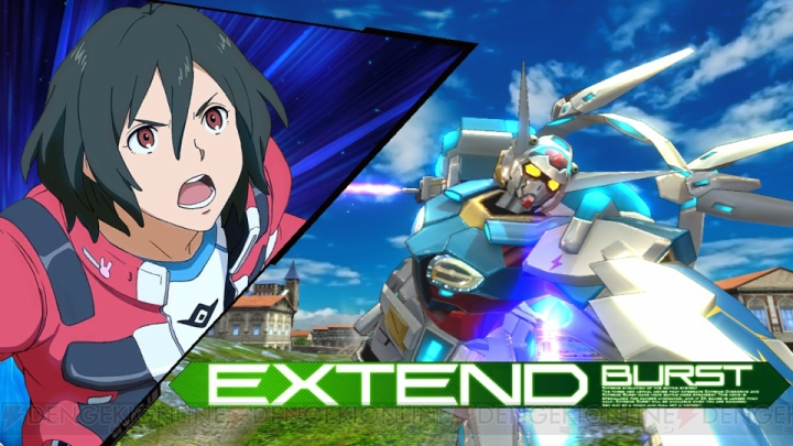 Mobile Suit Gundam Extreme VS. Maxi Boost ON Gunmaxon_154