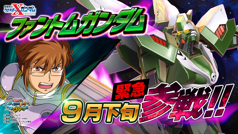 Mobile Suit Gundam Extreme VS. Maxi Boost ON Gunmaxon_171