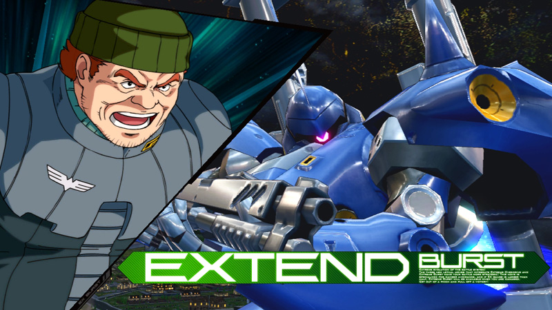 Mobile Suit Gundam Extreme VS. Maxi Boost ON Gunmaxon_201