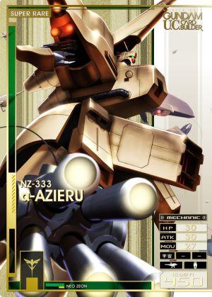 Mobile Suit Gundam U.C. Card Builder Gunuc_101