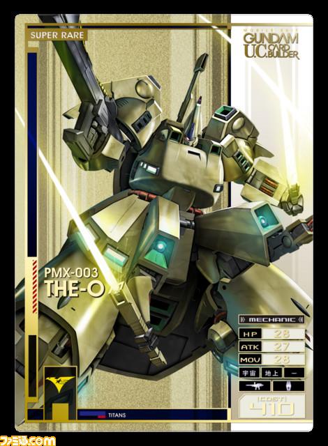 Mobile Suit Gundam U.C. Card Builder Gunuc_111