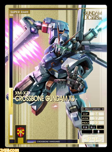 Mobile Suit Gundam U.C. Card Builder Gunuc_113