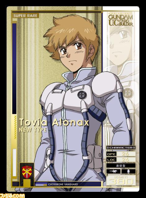 Mobile Suit Gundam U.C. Card Builder Gunuc_114