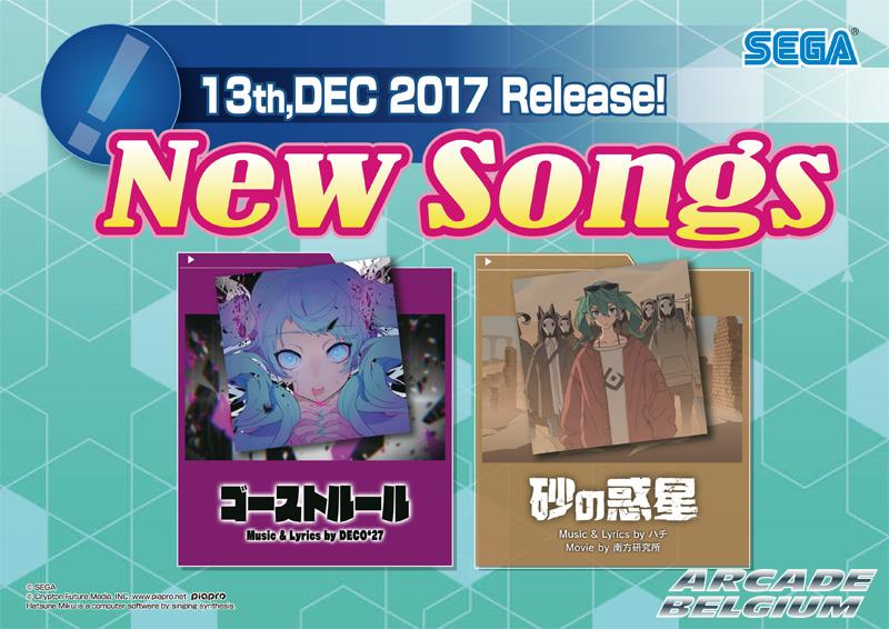 Hatsune Miku Project DIVA Arcade Future Tone - Page 2 Hmpdaft_171213b