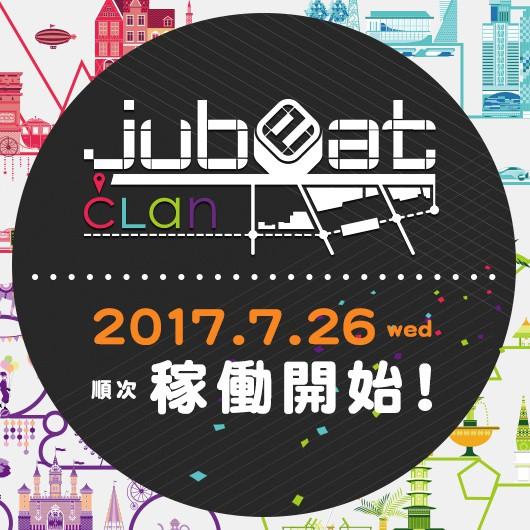jubeat clan Jubeatclan_02