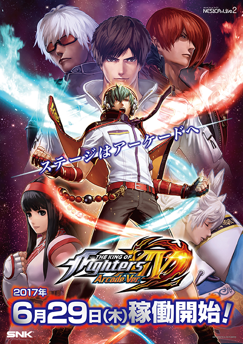 The King of Fighters XIV Arcade Ver. Kovxiv_05