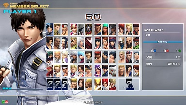 The King of Fighters XIV Arcade Ver. Kovxiv_06