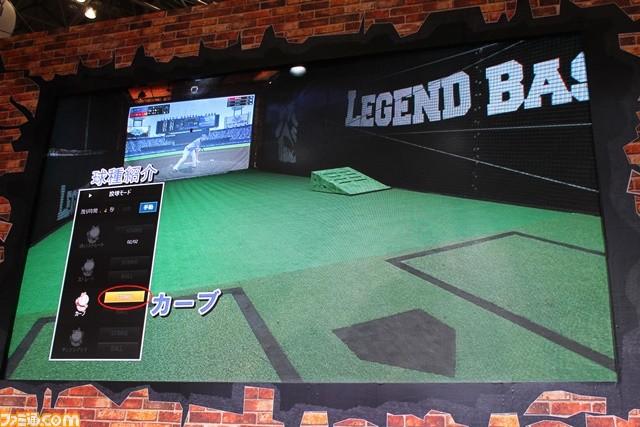 Legend Baseball Legendbb_14