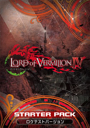 Lord of Vermilion IV Lov4_11