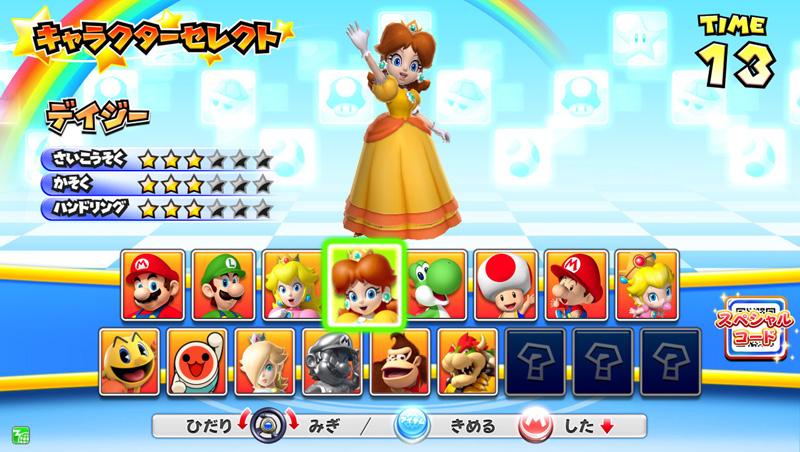 Mario Kart Arcade GP DX - Page 2 Mdx_29