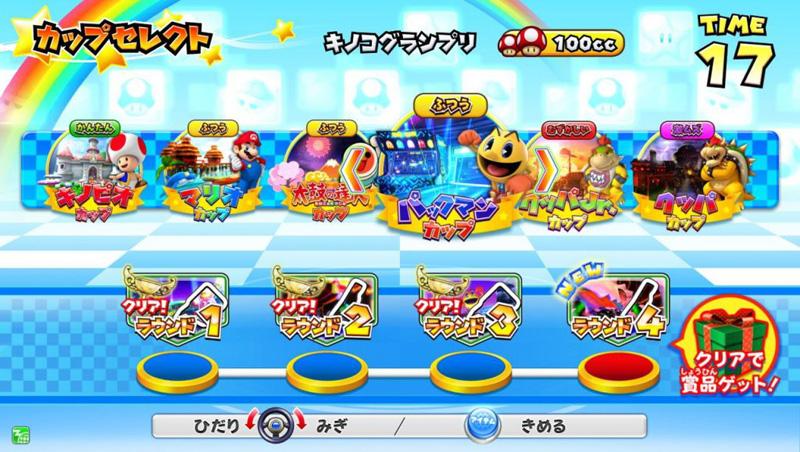 Mario Kart Arcade GP DX - Page 2 Mdx_33