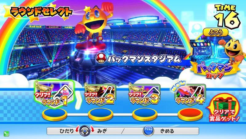 Mario Kart Arcade GP DX - Page 2 Mdx_34