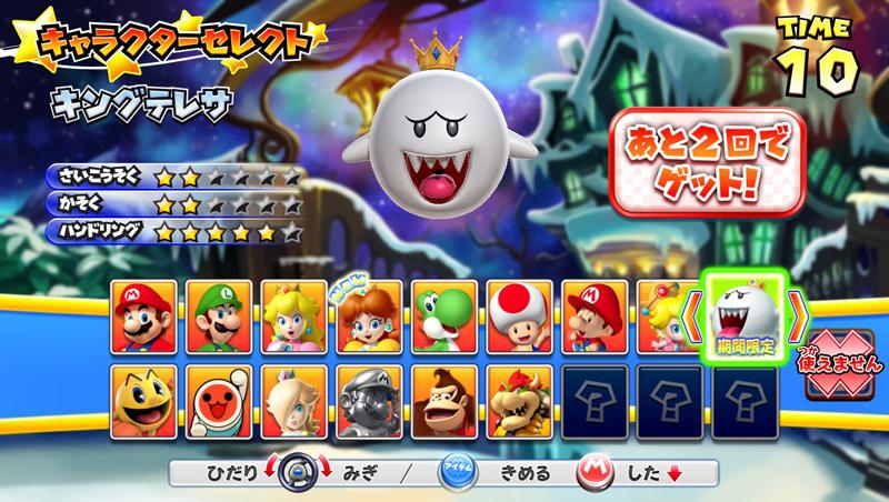 Mario Kart Arcade GP DX - Page 2 Mdx_39