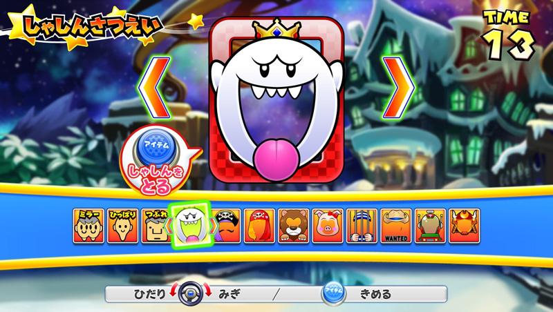 Mario Kart Arcade GP DX - Page 2 Mdx_40