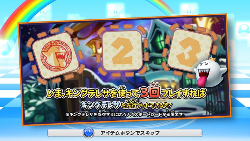 Mario Kart Arcade GP DX - Page 2 Mdx_41