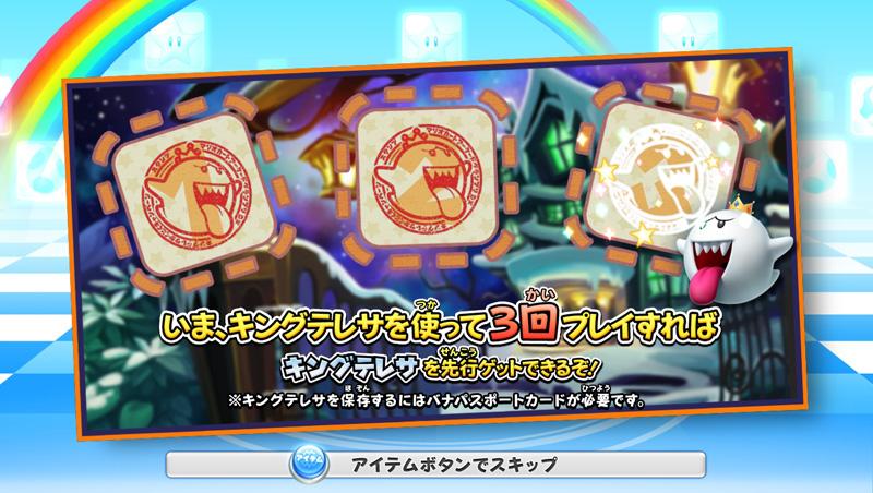Mario Kart Arcade GP DX - Page 2 Mdx_42