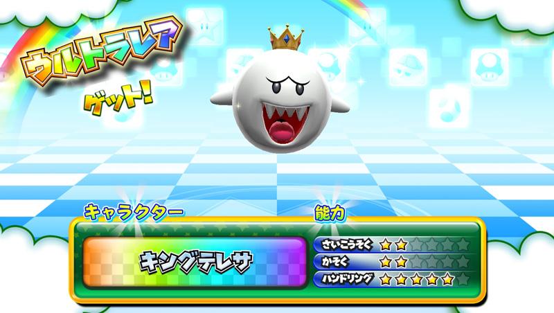 Mario Kart Arcade GP DX - Page 2 Mdx_43