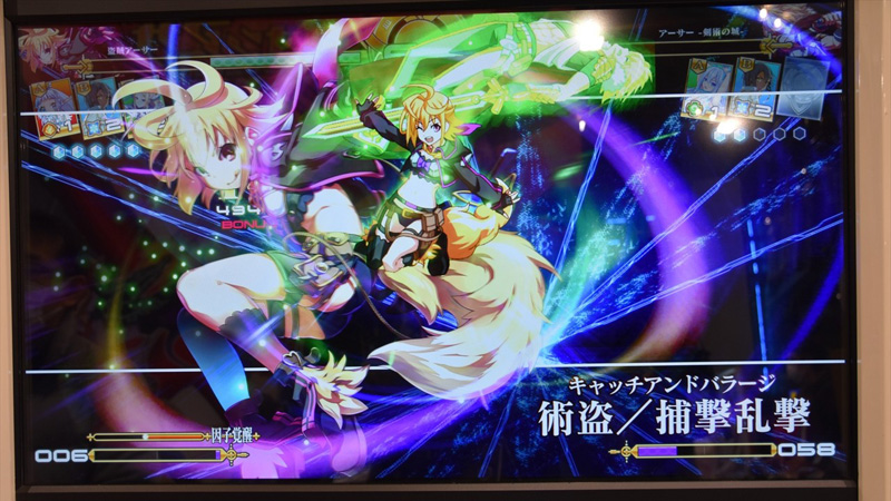 Million Arthur Arcana Blood Millionarthur_26