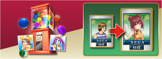 Sega Network Taisen Mahjong MJ Arcade Mjarcade_03
