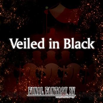 Theatrhythm Final Fantasy All-Star Carnival Shiatorizumu_100