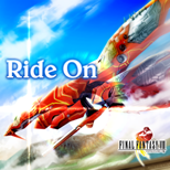 Theatrhythm Final Fantasy All-Star Carnival Shiatorizumu_103