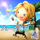 Theatrhythm Final Fantasy All-Star Carnival Shiatorizumu_107