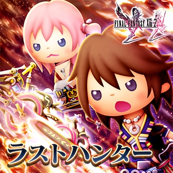 Theatrhythm Final Fantasy All-Star Carnival - Page 2 Shiatorizumu_109