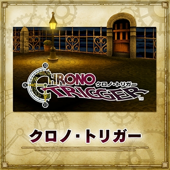 Theatrhythm Final Fantasy All-Star Carnival - Page 2 Shiatorizumu_110