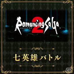 Theatrhythm Final Fantasy All-Star Carnival Shiatorizumu_50