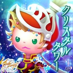 Theatrhythm Final Fantasy All-Star Carnival Shiatorizumu_51