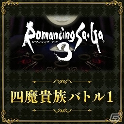 Theatrhythm Final Fantasy All-Star Carnival Shiatorizumu_54