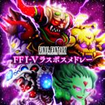 Theatrhythm Final Fantasy All-Star Carnival Shiatorizumu_57