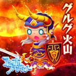 Theatrhythm Final Fantasy All-Star Carnival Shiatorizumu_58