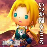 Theatrhythm Final Fantasy All-Star Carnival Shiatorizumu_62