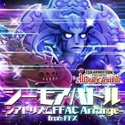 Theatrhythm Final Fantasy All-Star Carnival Shiatorizumu_67