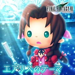 Theatrhythm Final Fantasy All-Star Carnival Shiatorizumu_70